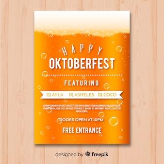 創造的なオクトーバーフェストのポスターモックアップ
