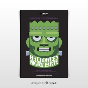 平らなデザインの恐ろしいハロウィンパーティーのポスター