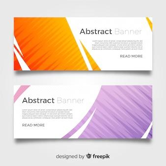 抽象的なデザインのモダンなバナーのセット