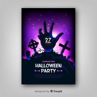 現実的なデザインの不気味なハロウィンパーティーのポスター