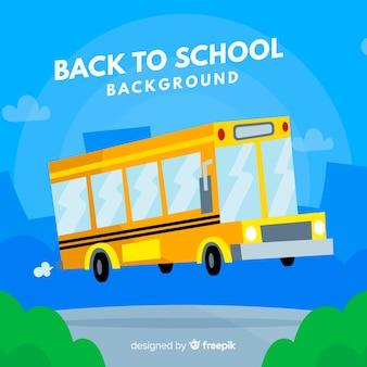 バスで学校のバックに戻る