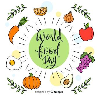 世界の料理の日の背景のデザイン