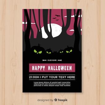 Потрясающий шаблон плаката для вечеринок на хэллоуин с плоским дизайном