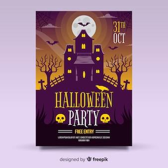 フラットデザインの現代のハロウィンパーティーのポスター