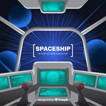 フラットデザインのインテリア宇宙船の背景