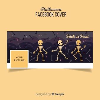 ハロウィーンのフェイスブックカバーテンプレート
