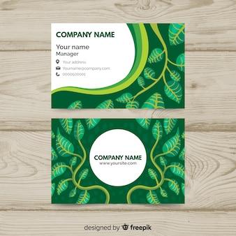 Визитная карточка с дизайном природы