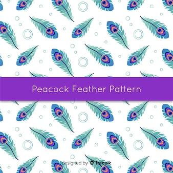 素敵な水彩の孔雀の羽のパターン