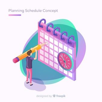 アイソメの視点によるスケジュール計画のコンセプト
