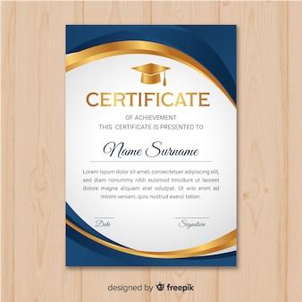 Красивый шаблон сертификата с золотыми элементами
