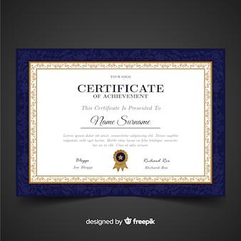 Винтажный шаблон сертификата