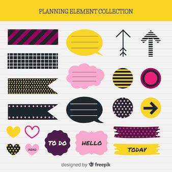 計画要素の収集