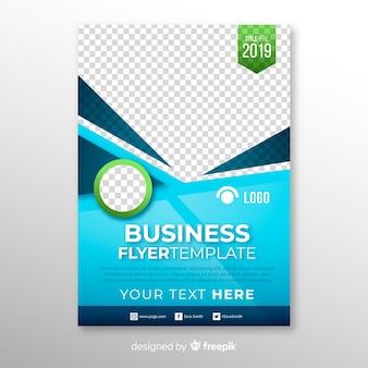 ビジネスチラシのデザイン