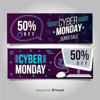 Красочные кибер-понедельные баннеры с плоским дизайном