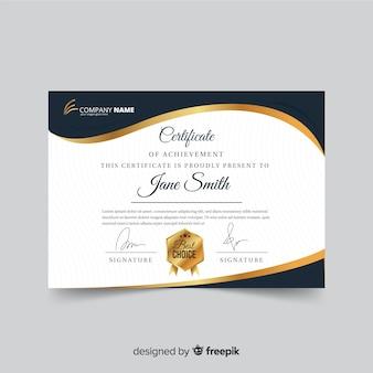 Шаблон сертификата с золотыми элементами