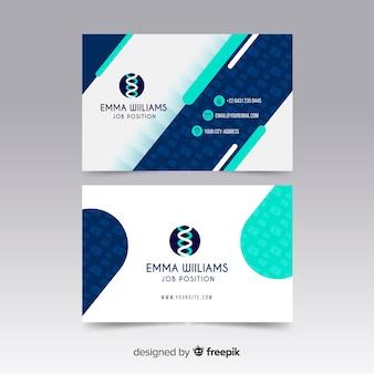 Медицинская визитная карточка