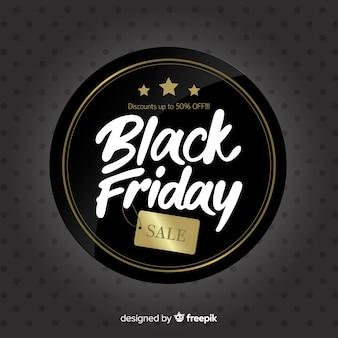 タイポグラフィによる黒い金曜日の販売の背景