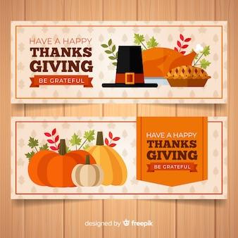 幸せな感謝の日のバナー、食べ物とカボチャセット