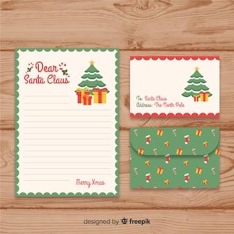 サンタクロースクリスマスツリーレターテンプレート