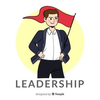 元の手描きのリーダーシップ構成