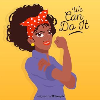 Мы можем сделать это!