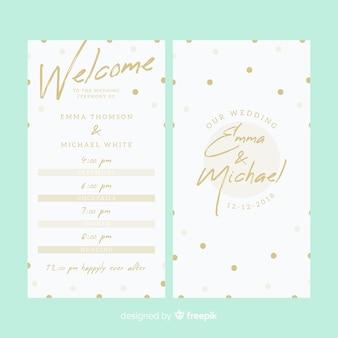 エレガントなスタイルの素敵な結婚式プログラム