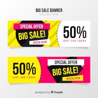大規模な販売のバナーの概念