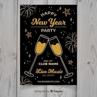 Современный ручной рисунок новогоднего плаката