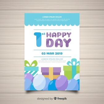 最初の誕生日の風船の贈り物の招待状