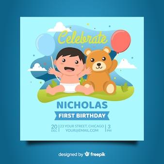 かわいい初回誕生日カードデザイン