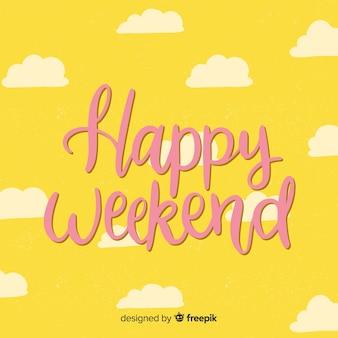 雲の週末の挨拶
