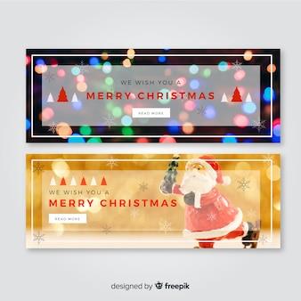 現代のクリスマスバナーと写真