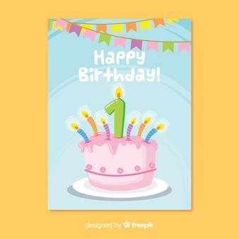 最初の誕生日ケーキの挨拶