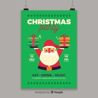 クリスマスパーティーサンタクロースボックスチラシテンプレート