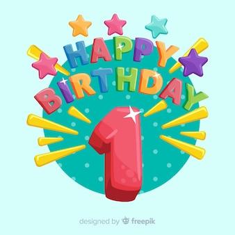 Первый шаблон письма с буквой в день рождения