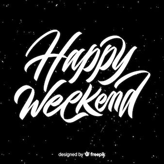 シンプルな週末の挨拶
