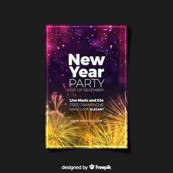 現実的なデザインのエレガントな新年パーティーポスター