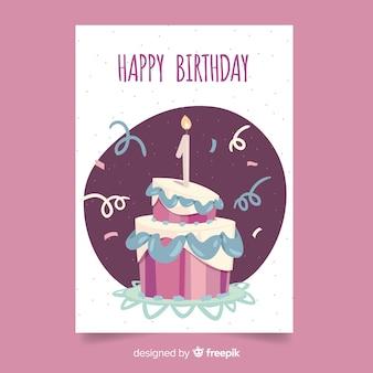 最初の誕生日を重ね合わせたケーキの挨拶