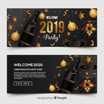現実的なデザインのエレガントな新年パーティーバナー