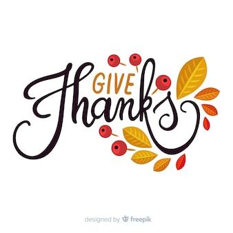 レタリングと葉が付いている幸せな感謝の背景