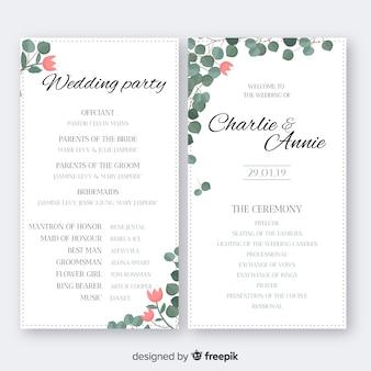 水彩の花と素敵な結婚式のプログラム
