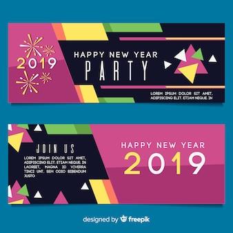 Современные новогодние баннеры с абстрактным дизайном