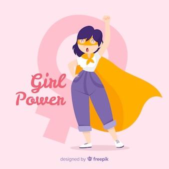 女の子のパワーの背景