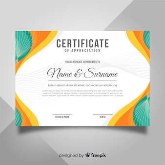 Сертификат признательности