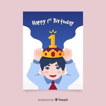 最初の誕生日カード