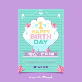 Карточка первого дня рождения