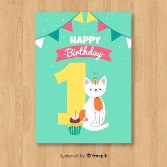 平らな猫の最初の誕生日カードのテンプレート
