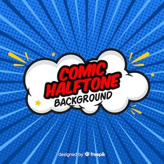 青い漫画のハーフトーンの背景