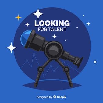 望遠鏡が才能の背景を探して
