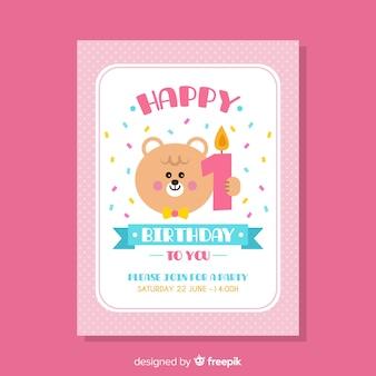 最初の誕生日パーティ招待カード